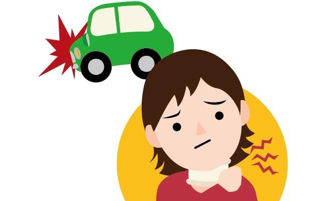 交通事故 むち打ち